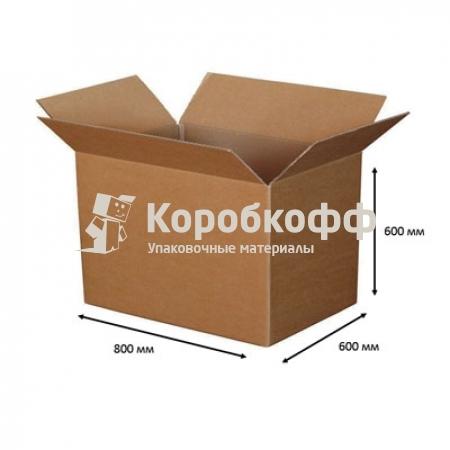 Картонная коробка БОЛЬШАЯ(максимум) 800x600x600