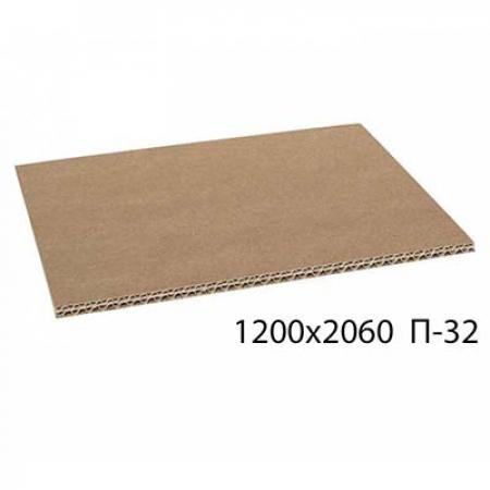 Лист гофрокартона 1200x2060 П-32 (5 слоёв)