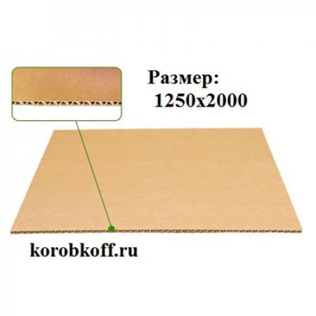 Листы картона 1250x2000 Т-23
