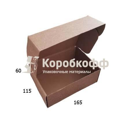 Самосборные картонные коробки с крышкой 165x115x60