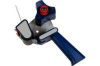 Диспенсер для широкого скотча 75 мм